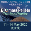 11th Biomass Pellets Trade & Power Summit